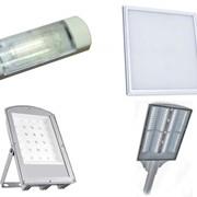 Светодиодные светильники и прожекторы. фото