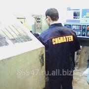 Модернизация систем управления токарно-карусельных станков фото