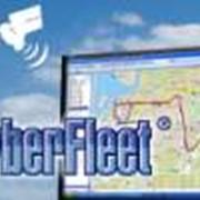 Диспетчерское программное обеспечение CyberFleet 1.17.2.5 фото