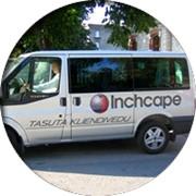 Транспорт для клиентов