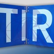 """Табличка """"TIR"""" складная."""