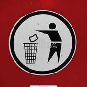 Услуги вывоза и утилизации бытового мусора в Алматы, Вывоз тары и упаковки для утилизации цены в Казахстане фото