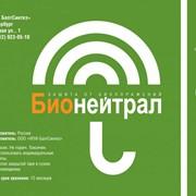 """Пленочный консервант «Bioneutral M 10» (""""Бионейтрал М10"""") фото"""