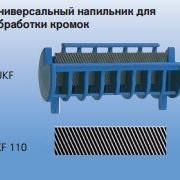 Унивeрсальный напильник для обработки кромок фото