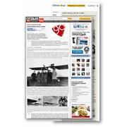 Проведение рекламных кампаний в интернет-сети Банерная интернет реклама Подбор интернет ресурсов для нужных ЦА в РК фото