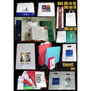 Пакеты и пакетики бумажные фото