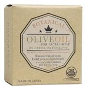 S-LABO Botanical For Facial Soap Olive Oil Натуральное очищающее мыло для лица, 110гр, с сеточкой, с оливковым маслом фото