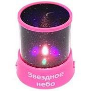 Ночник - проектор Звездное небо розовый фото
