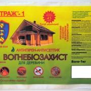 Пакет Фасовочный, артикул ПФ 01 фото