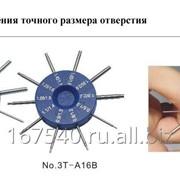 Прибор для определения точного размера отверстия в демовставке ЗТ No. 3T-A16, No. 3T-A16B фото