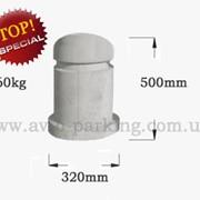 Столбик декоративный бетонный СБ-02 светлый фото