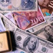 Операторы систем валютных клиринговых операций фото