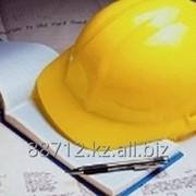 Аттестация инженерно-технических работников фото