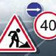 Пленка световозвращающая для производства дорожных знаков и указателей AURA, 3M, Nikkalite, AVERY фото