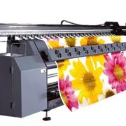 Широкоформатная печать, полиграфия, Шостка, Украина, Сумская область, цена, заказать фото