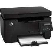 МФУ HP LaserJet Pro MFP M125nw фото