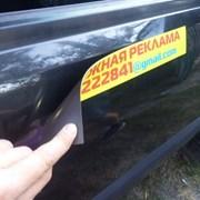 Виниловые магниты и наклейки на автомобиль фото