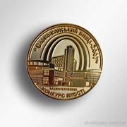 Памятная медаль DIC-0483 Слобожанський вибір-2007 фото