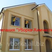 Уборка дома и коттеджа в Харькове и обл. фото