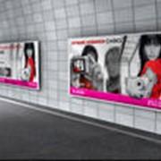 Рекламное размещение фото