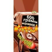 Пломбир шоколадный семейный Шестисотый фото