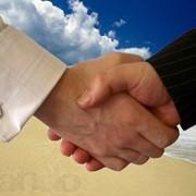 Находим партнеров в бизнесе фото