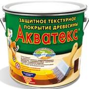 Биозащитный материал для древесины Акватекс Экстра цветной 3л. фото