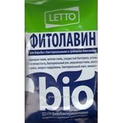 Биофунгицид Фитолавин ЛЕТТО 20 мл фото