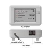 Сигнализатор загазованности СЗ-1-1ГТ ЦИТ на природный газ (метан, CH4) цифровой в Витебске, аналог СЗМБ-1 фото