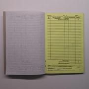 Касова книга самокопіювальна А5 з перфорацією фото