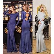 """Вечернее платье """"Рыбка"""" с полуоткрытой спинкой, ткань с люрексом (разные цвета) фото"""