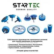 STARTEC   German Quality. Ролики для линии окутывания, для линии ламинации фото