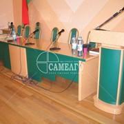 Трибуны и столы заседаний фото