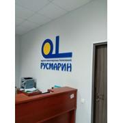 Интерьерная реклама, брендирование магазинов, салонов, офисов фото
