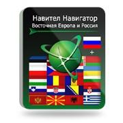 Навител Навигатор. Восточная Европа + Россия (NNEstEuRus) фото