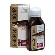 Рыбий жир из Норвегии фото