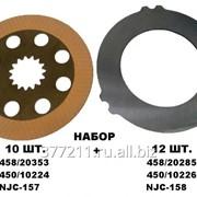 Набор дисков 22шт. JCB 458/20353+458/20285 фото