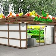 Магазинчики-торговые, овощные