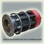 Вибратор резонансный для стройиндустрии (пример, индивидуальная разработка по техтребованиям заказчика, совместная патентная защита изделий) фото