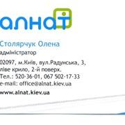 Визитки (визитные карточки) фото