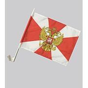 Флаг на авто ВВ (ВНУТРЕННИЕ ВОЙСКА) 30х40 фото
