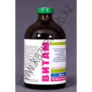 ВИТАМ- комплекс витаминов, минералов и аминокислот для инъекций фото