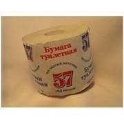 Бумага туалетная белая 57м на втулке Б-57ВЦ фото