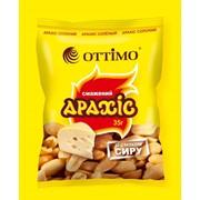 Жареный арахис со вкусом сыра, 35 г фото