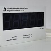 Тахометрическая система NC-RS фото