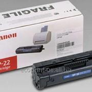 Услуга восстановление картриджа Canon EP-22 LBP 800/810/1120HP 1100/1100A