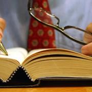 Регистрация, реорганизация, ликвидация ТОО, ИП, осуществление процедуры банкротства. фото