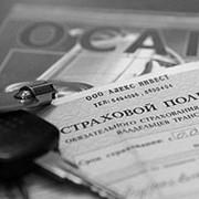 Оценка автомобилей для страховых компаний профессиональная фото