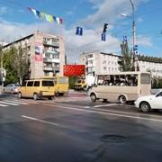 Наружная реклама. фото