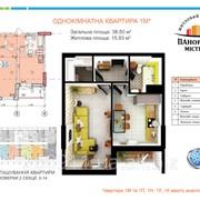 """Однокомнатная квартира в жилом комплексе """"Панорамный городок"""" фото"""